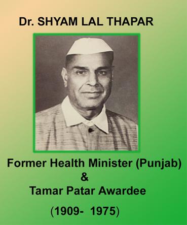 dr.shyam thapar